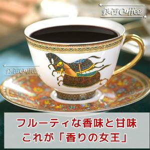 モカ イルガチェフ ナチュラル コーヒーカップのイメージ