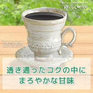 バリ神山ハニー カップイメージ
