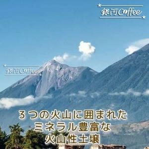 グァテマラ アンティグア 山のイメージ
