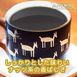 マチュピチュ 天空 コーヒーカップのイメージ