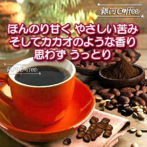 ショコラ ピーベリー カップのイメージ