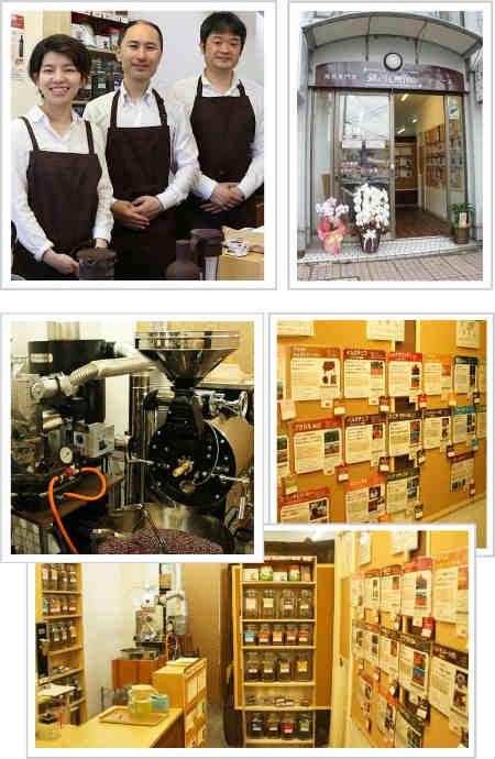 銀河コーヒー 市川真間店 店頭 店内の写真