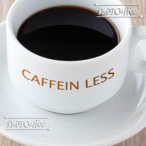 銀河コーヒーのカフェインレス