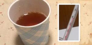 40℃でコーヒーを抽出