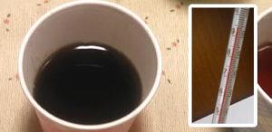 95℃でコーヒーを抽出